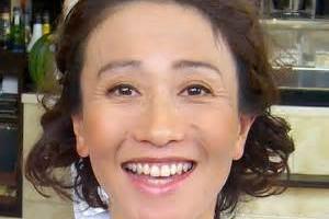 松野明美,子供,ダウン症