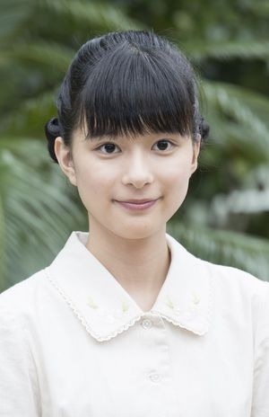 芳根京子,難病